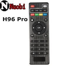 H96 Pro + TV BOX Android-дистанционное управление