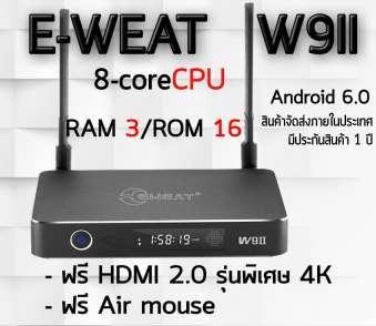 EWEAT-W9II -S912 Octa-Core 3G+16G-4K Uhd